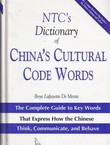 NTC's Dictionary of China's Cultural Code Words