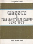 Greece and the Eastern Crisis 1875-1878