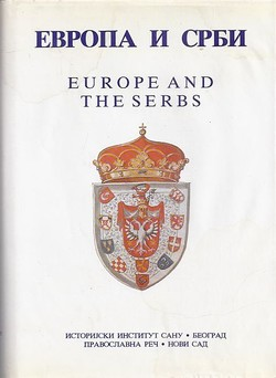 Evropa i Srbi / Europe and the Serbs