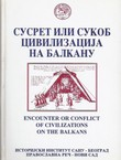 Susret ili sukob civilizacija na Balkanu / Encounter or Conflict of Civilization on the Balkans
