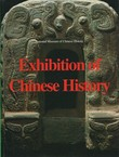 Exhibition of Chinese History