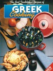 The Best Traditional Recipes of Greek Cooking
