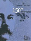 150th Anniversary of Jovan Cvijić's Birth
