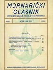 Mornarički glasnik 1/I/1933