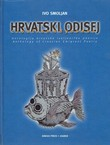 Hrvatski Odisej. Antologija hrvatske iseljeničke poezije / Croatian Odysseus. Anthology of Croatian Emigrant Poetry