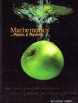 Mathematics for Physics & Physicists