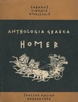 Anthologia Graeca. Homer